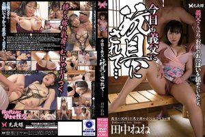 ดูหนังโป๊ออนไลน์ YST-223 Tanaka Nene ดูหนังXXX คลิปหลุดใหม่ 2020 ฟรีHD