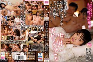 ดูหนังโป๊ออนไลน์ MIAA-284 Hatano Yui&Kuruki Rei