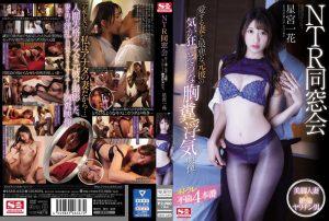 ดูหนังโป๊ออนไลน์ Ichika Hoshimiya โยนีเคยค้าพลังม้าเคยขี่ SSNI-650