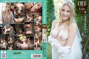 ดูหนังโป๊ออนไลน์ SY-190 Melody Hiina Marks