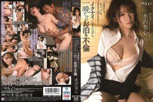 ดูหนังโป๊ออนไลน์ MSFH-015 Mizusawa Miko