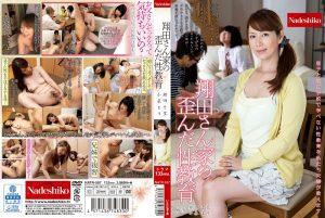 ดูหนังโป๊ออนไลน์ NATR-507 Akemi Kou&Shouda Chisato