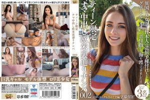 ดูหนังโป๊ออนไลน์ CRDD-002