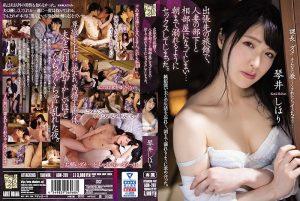 ดูหนังโป๊ออนไลน์ ADN-261 Kotoi Shihori