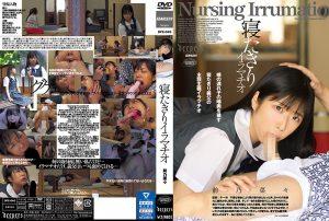 ดูหนังโป๊ออนไลน์ DFE-045 Maeno Nana