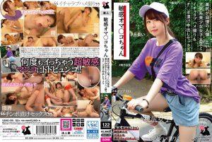 ดูหนังโป๊ออนไลน์ USAG-019 Mamiya Aya