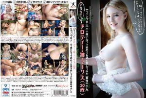 ดูหนังโป๊ออนไลน์ HR-002 Melody Hiina Marks
