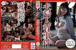 ดูหนังโป๊ออนไลน์ NSPS-923 Tomita Yui