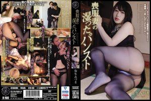 ดูหนังโป๊ออนไลน์ ATID-433 Yayoi Mizuki
