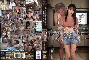 ดูหนังโป๊ออนไลน์ ATID-442 Fuyue Kotone