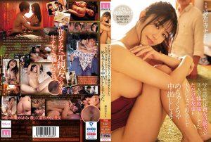 ดูหนังโป๊ออนไลน์ MIDE-832 Jinguuji Nao