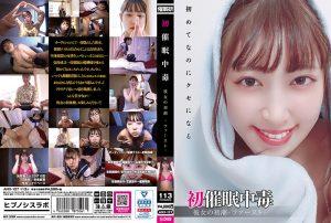 ดูหนังโป๊ออนไลน์ ANX-127 Kagami Sara