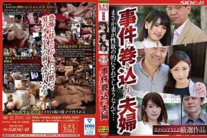 ดูหนังโป๊ออนไลน์ NSPS-927 Kano Hana&Sano Aoi&Sasahara Yuri