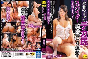 ดูหนังโป๊ออนไลน์ CESD-922 Kashiwagi Kurumi