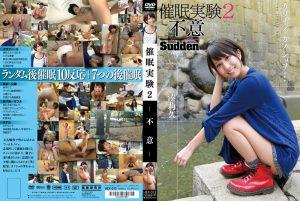 ดูหนังโป๊ออนไลน์ HEX-012 Minato Riku