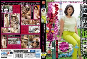 ดูหนังโป๊ออนไลน์ LCW-014 Tojo Kanae