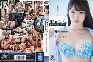 ดูหนังโป๊ออนไลน์ DASD-757 Hanazawa Himari