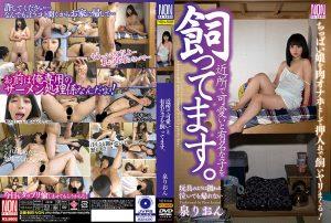 ดูหนังโป๊ออนไลน์ YSN-528 Isumi Rion