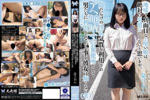 ดูหนังโป๊ออนไลน์ YST-231 Isumi Rion