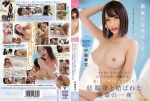 ดูหนังโป๊ออนไลน์ CAWD-126 Itou Mayuki