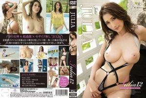 ดูหนังโป๊ออนไลน์ REBD-501 Julia