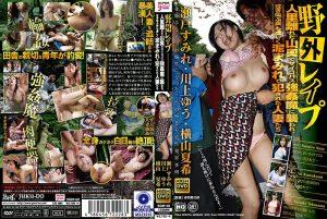 ดูหนังโป๊ออนไลน์ SGM-42 Kawakami Yuu