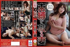 ดูหนังโป๊ออนไลน์ NSPS-938 Kurata Mao