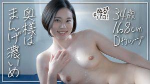 ดูหนังโป๊ออนไลน์ NRPK-004