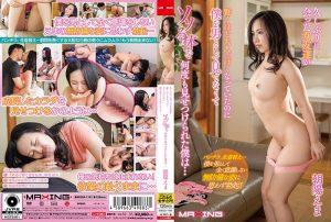 ดูหนังโป๊ออนไลน์ MXGS-1161 Asahi Ema