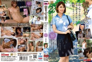 ดูหนังโป๊ออนไลน์ MOND-203 Iketani Kasumi