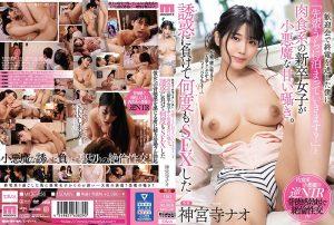 ดูหนังโป๊ออนไลน์ MIDE-856 Jinguuji Nao