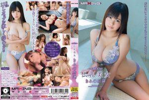ดูหนังโป๊ออนไลน์ MXSPS-658 Kimino Natsu