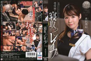 ดูหนังโป๊ออนไลน์ MSFH-037 Mizusawa Miko