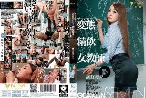 ดูหนังโป๊ออนไลน์ FSDSS-124 Tomoda Ayaka