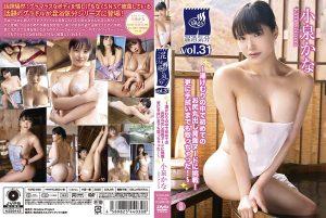 ดูหนังโป๊ออนไลน์ YURD-040 Koizumi Kana