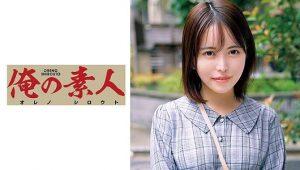 ดูหนังโป๊ออนไลน์ OREC-654