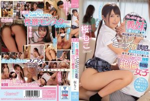 ดูหนังโป๊ออนไลน์ CAWD-153 Sakura Moko