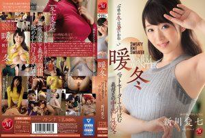 ดูหนังโป๊ออนไลน์ JUL-416 Shinkawa Aina