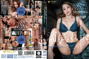 ดูหนังโป๊ออนไลน์ FSDSS-137 Tomoda Ayaka