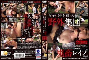 ดูหนังโป๊ออนไลน์ AOZ-294z