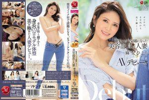 ดูหนังโป๊ออนไลน์ JUL-421 Asou Hiyori