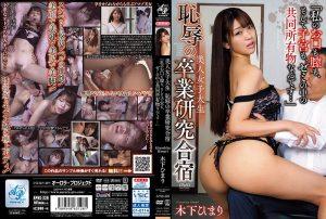 ดูหนังโป๊ออนไลน์ APNS-220 Hanazawa Himari