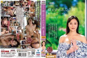 ดูหนังโป๊ออนไลน์ SPRD-1359 Hiraoka Rieko