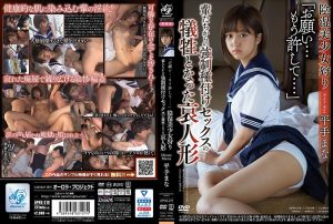 ดูหนังโป๊ออนไลน์ APNS-219 Hirate Mana