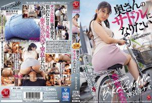 ดูหนังโป๊ออนไลน์ JUL-429 Jinguuji Nao