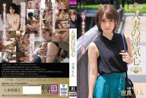 ดูหนังโป๊ออนไลน์ SOAV-072 Kira Rin