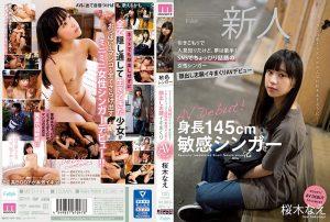 ดูหนังโป๊ออนไลน์ MIFD-141 Sakuragi Nae