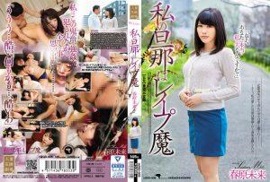 ดูหนังโป๊ออนไลน์ HZGD-005 Sunohara Miki