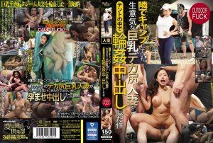 ดูหนังโป๊ออนไลน์ CLUB-604 Kashiwagi Kurumi