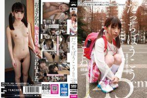 ดูหนังโป๊ออนไลน์ JMTY-012 Fuyue Kotone